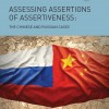 Assessing Assertions of Assertiveness: The Chinese and Russian Cases